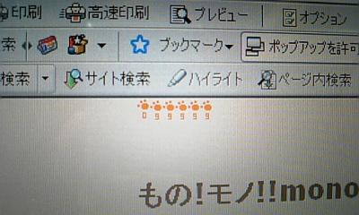 070417_181749_ed.jpg