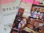 L magazine 2冊
